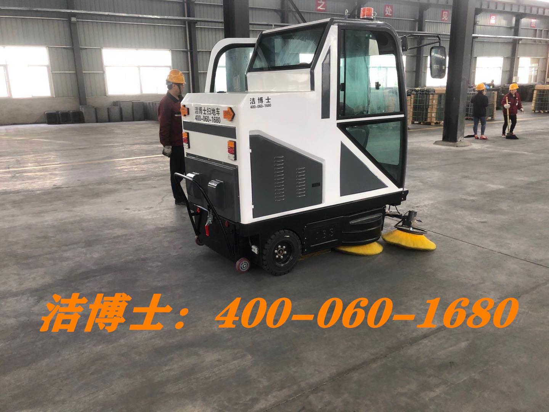 洁博士驾驶扫地车客户案例--美佳爽(中国)有限公司