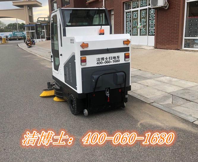 洁博士扫地车客户案例—盘锦地球村物业管理有限公司