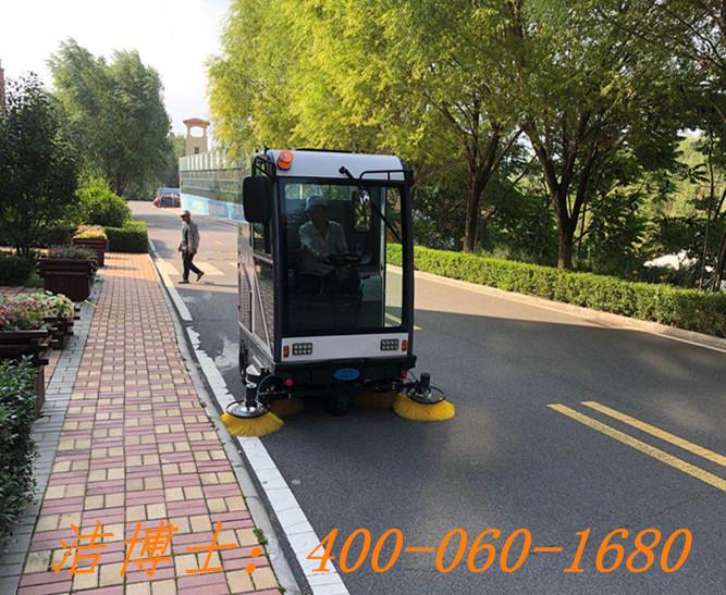 洁博士电动清扫车用户案例——河北宾至嘉物业服务有限公司