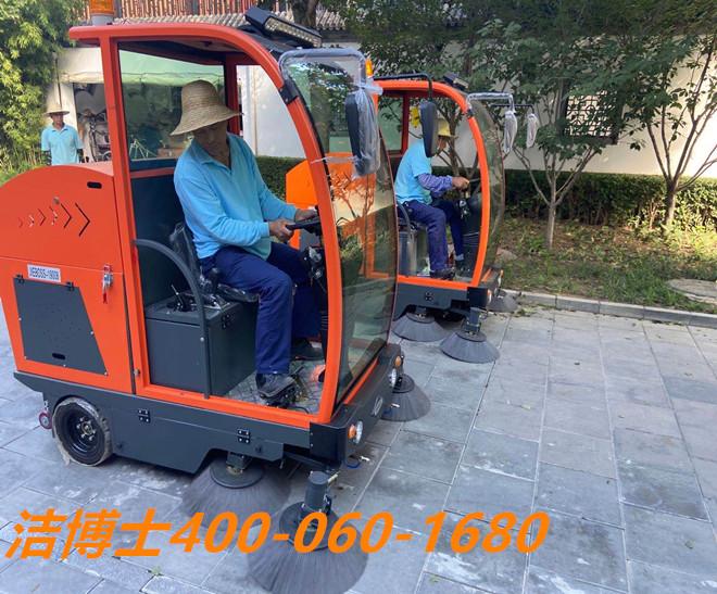 洁博士扫地车客户案例-北京观唐物业管理有限公司
