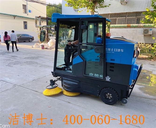 洁博士电动清扫车用户案例——乐陵市房管物业服务有限公司