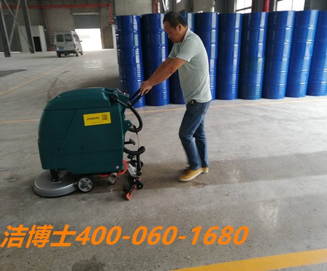洁博士洗地机客户案例-内蒙古泓鑫盛远机电工程设备有限公司