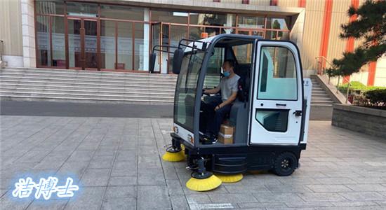 潔博士電動清掃車