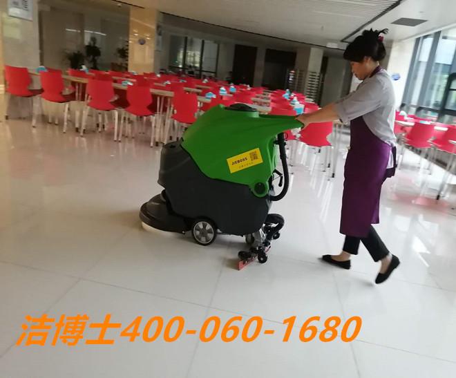 洁博士洗地机客户案例-南京银行