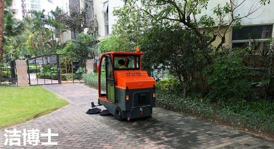 深圳市甘霖綠化清潔服務有限公司 (2)
