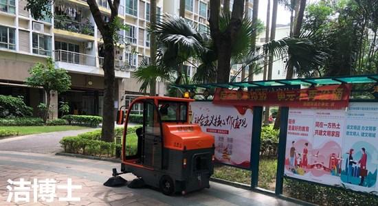 深圳市甘霖綠化清潔服務有限公司 (3)