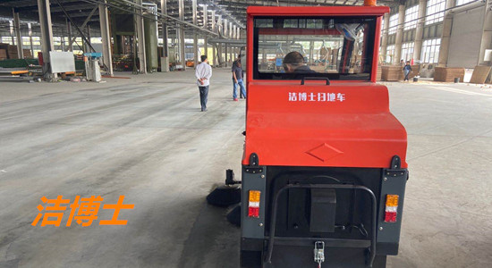 1900B掃地車