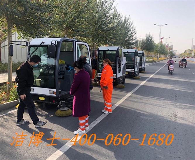 洁博士扫地车客户案例——新疆尉犁县环卫处【洁博士】