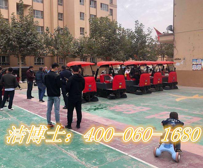 洁博士扫地车客户案例—  喀什平安物业服务有限公司