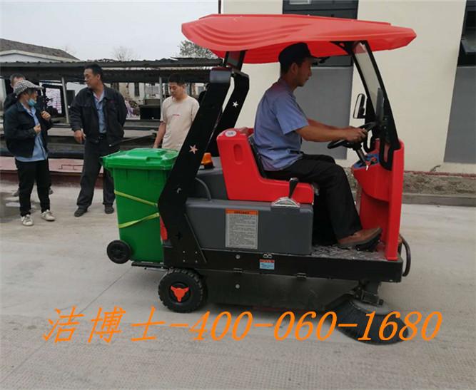 洁博士扫地车客户案例——杭州永磁集团 【洁博士】