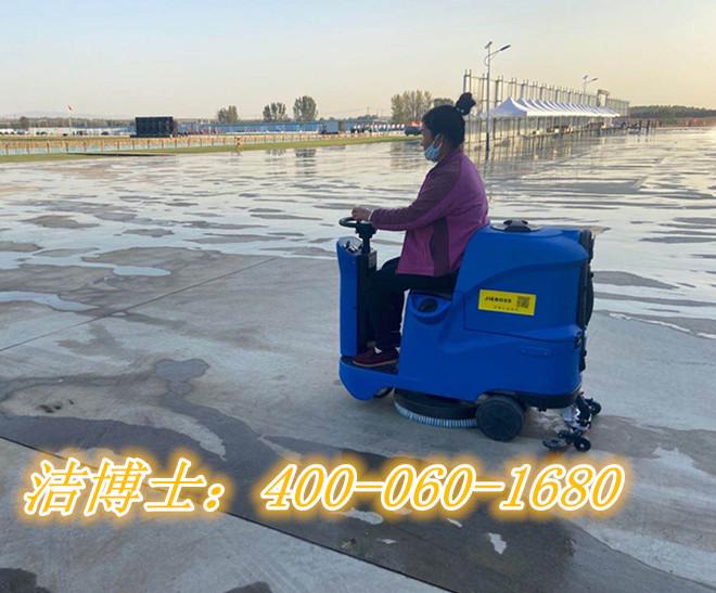 洁博士洗地机客户案例—广州美佳枸酱酒业有限公司