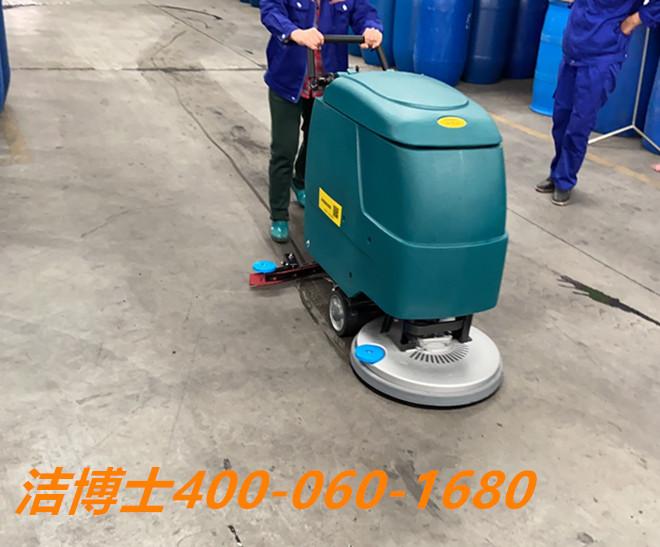 洁博士洗地机客户案例-浙江高嘉半导体科技有限公司