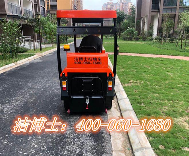 洁博士扫地车客户案例— 四川高胜物业管理有限公司