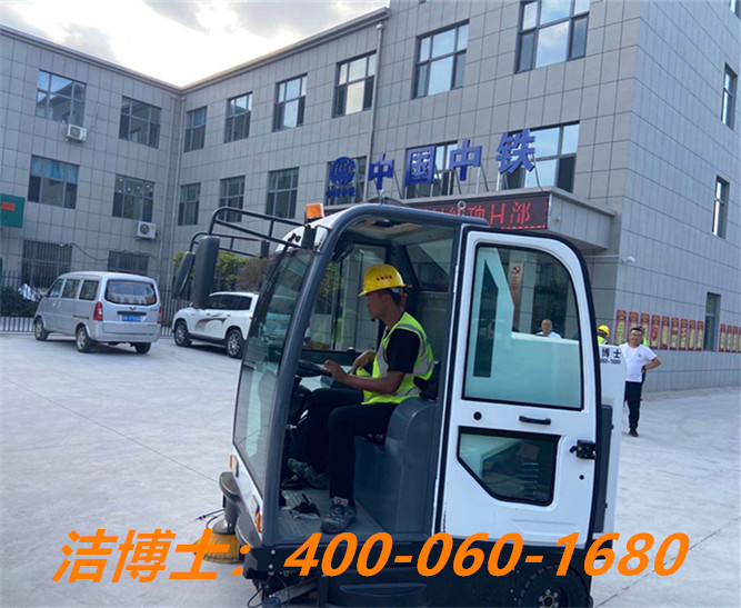 洁博士扫地车客户案例——长春中铁三局项目  【洁博士】