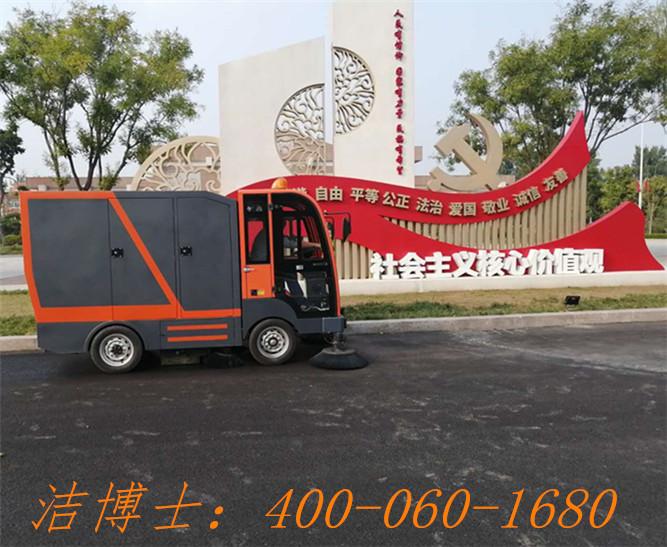 洁博士电动清扫车客户案例——上海天贤教育后勤服务有限公司