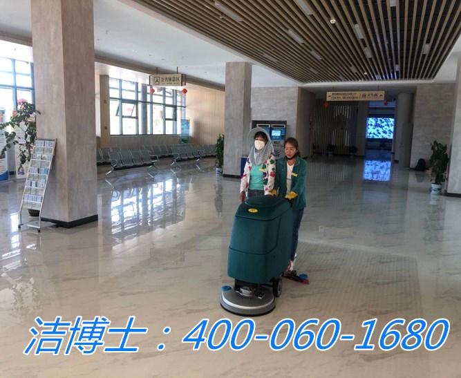 洁博士手推洗地机客户案例-四川洁净美保洁服务有限公司