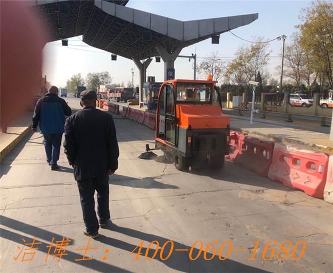 洁博士电动清扫车客户案例——宁夏交通综合执法监督局银川分局