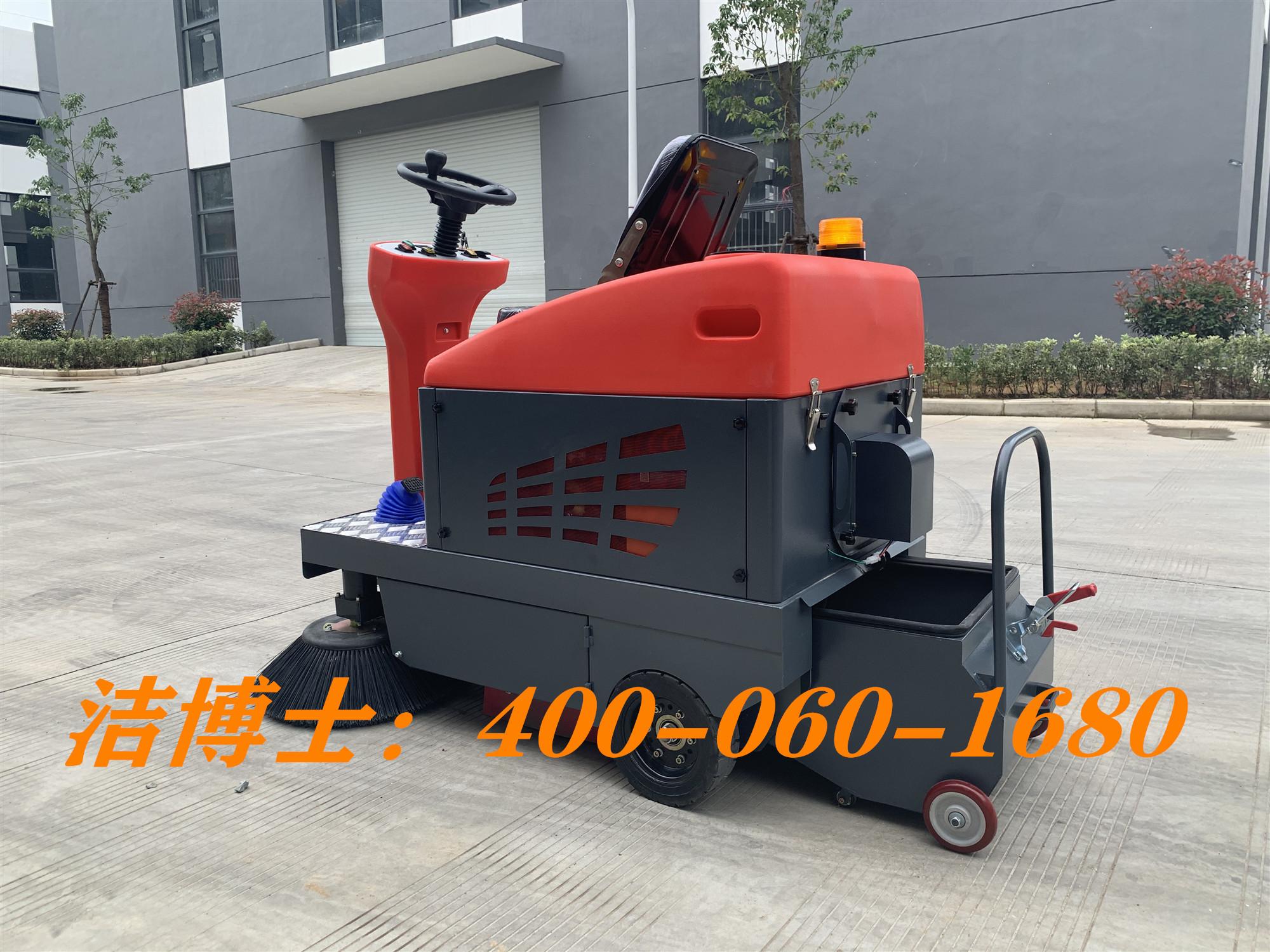 洁博士驾驶扫地车客户案例-漳州市鑫泰物流有限公司