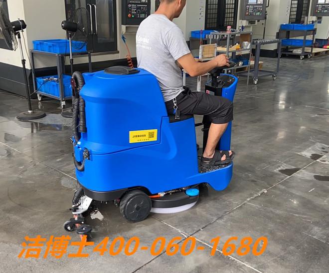 洁博士洗地机客户案例-霸州市燕山塑料五金制品厂