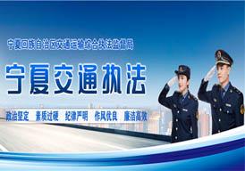洁博士电动清扫车入驻宁夏交通运输综合执法监督局