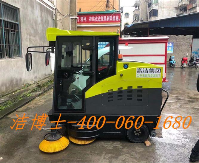 洁博士扫地车案例—重庆高洁环境绿化工程集团有限公司