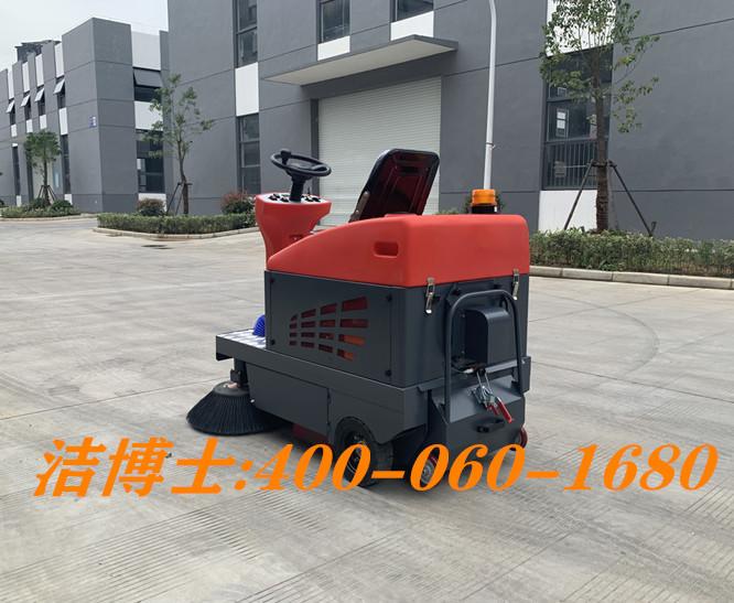 洁博士驾驶扫地机客户案例-国网山西省电力公司