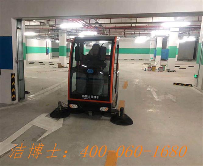 洁博士电动扫地机客户案例——湖南新康城镇建设开发有限公司
