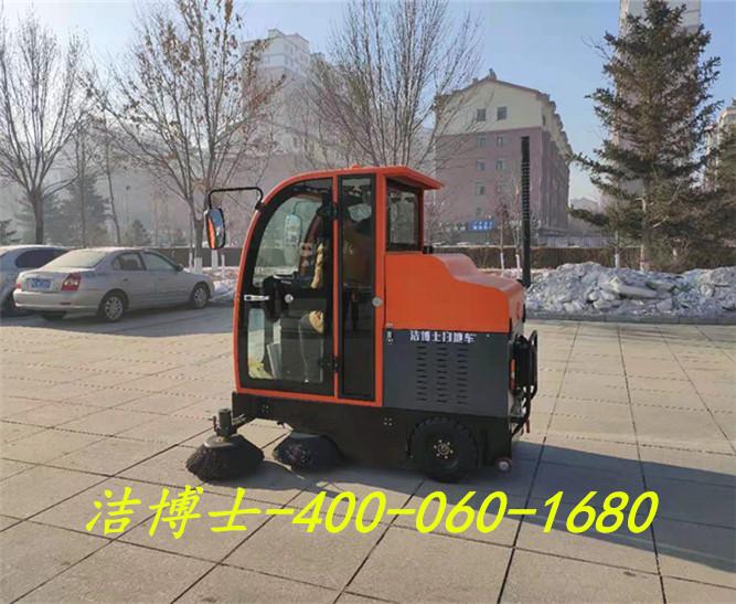 洁博士扫地车客户案例——赤峰兴盛物业管理有限公司
