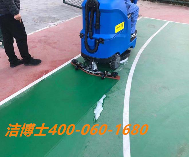洁博士洗地机客户案例-霍林郭勒市达来胡硕苏木中心校