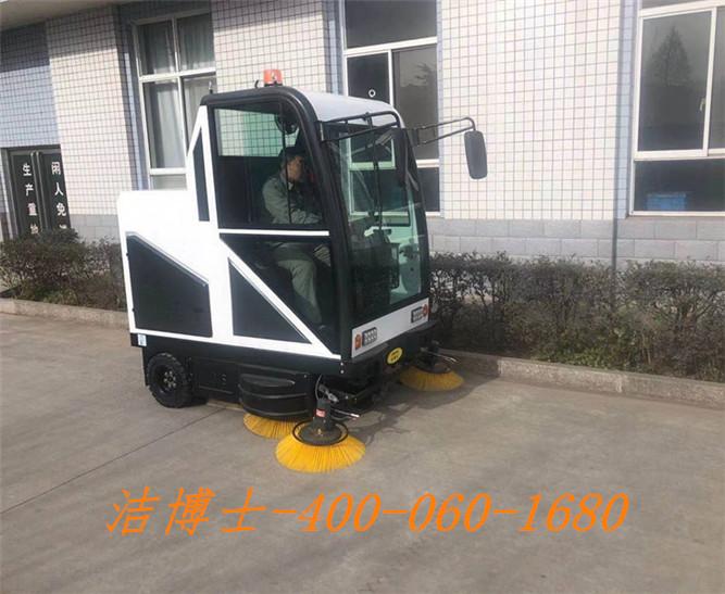 洁博士驾驶扫地机客户案例—邢台金沙河面业有限责任公司