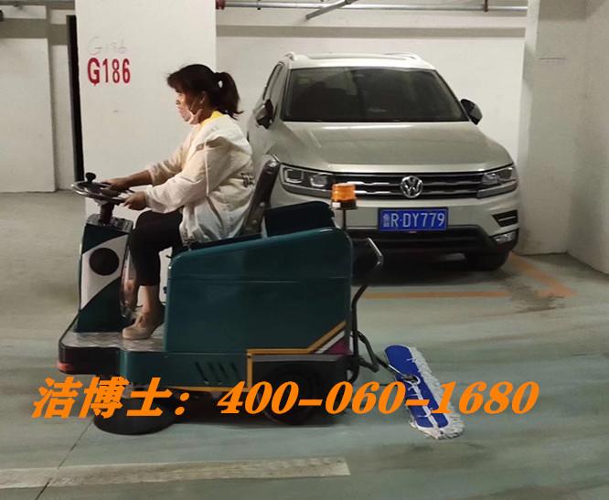 洁博士驾驶扫拖一体机客户案例-北京广信国能科技有限公司