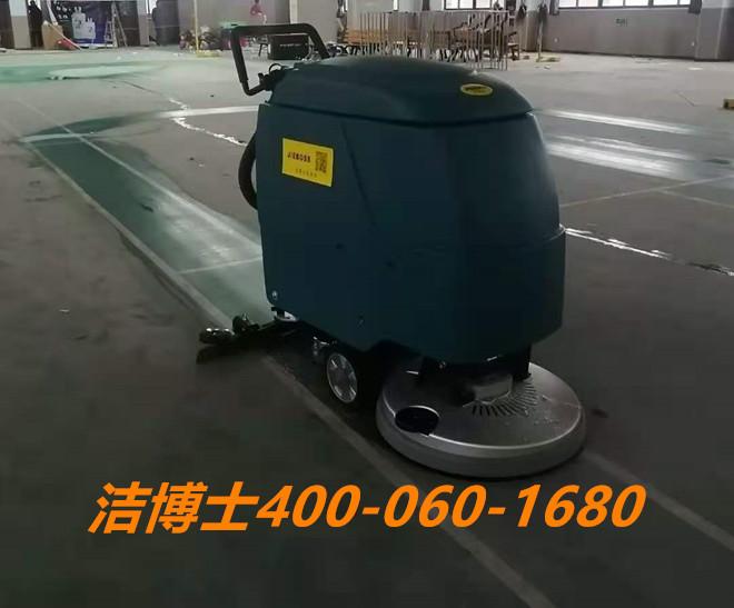 洁博士洗地机客户案例-濮阳市丹江源净水有限公司