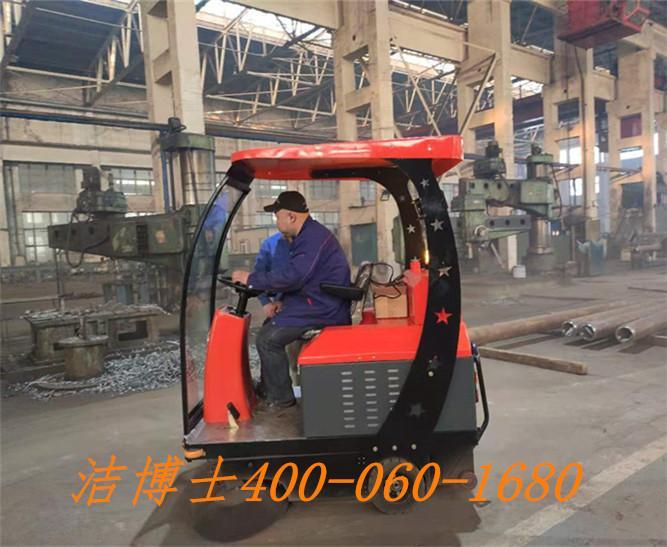 洁博士电动扫地车客户案例——哈尔滨友邦电力设备有限公司