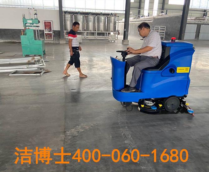 洁博士驾驶洗地机客户案例——深圳市莱蒙物业服务有限公司南京分公司