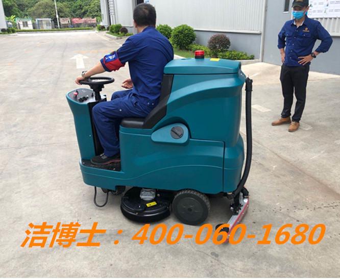 洁博士驾驶洗地机客户案例-江西金叶时代铜业有限公司