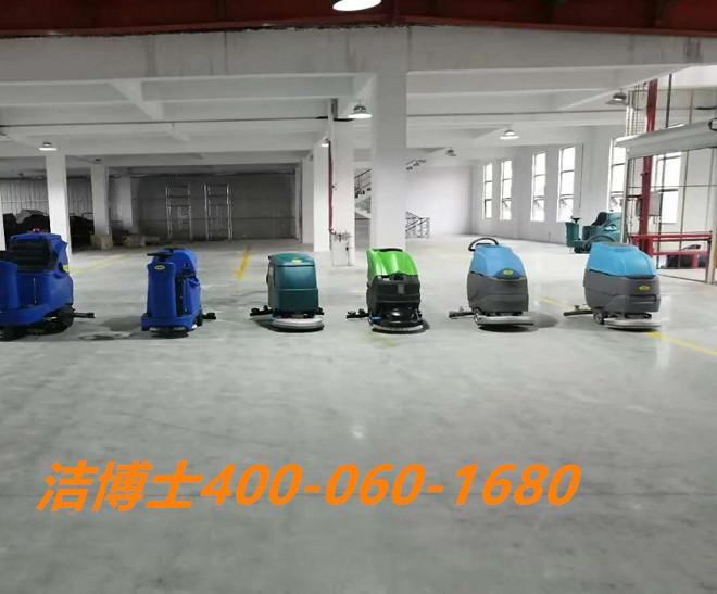 洁博士洗地机客户案例-北京惠万家物业管理有限公司