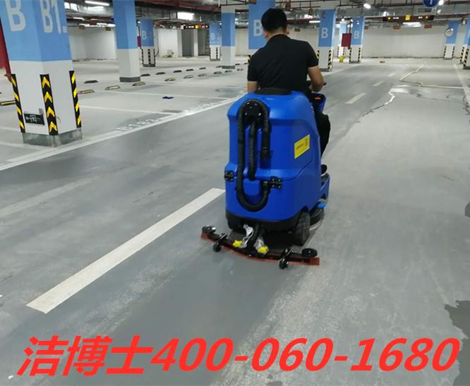 洁博士驾驶洗地机客户案例-广西凤凰物业服务有限公司