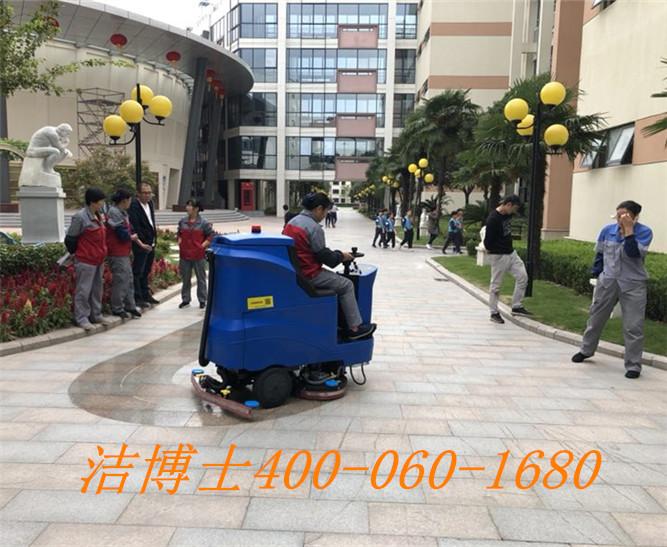 洁博士洗地机客户案例---江西省振泰房地产开发有限公司