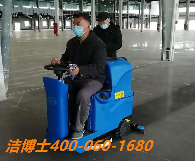 洁博士洗地机客户案例-山东富士制御电梯有限公司