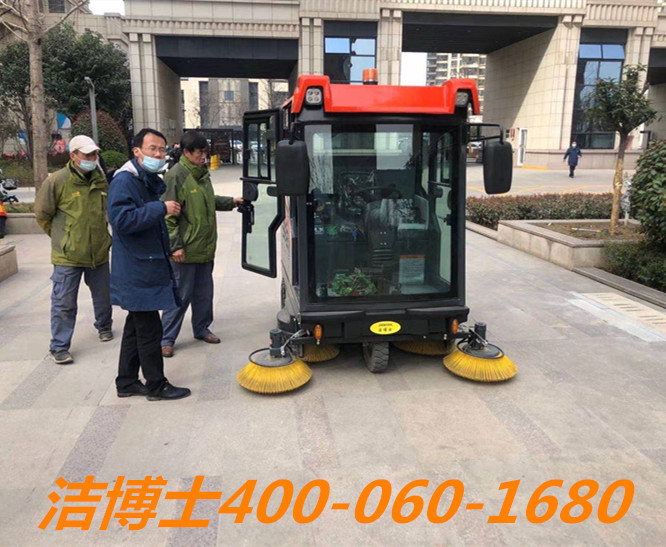 洁博士驾驶扫地机客户案例-西安景天物业有限公司