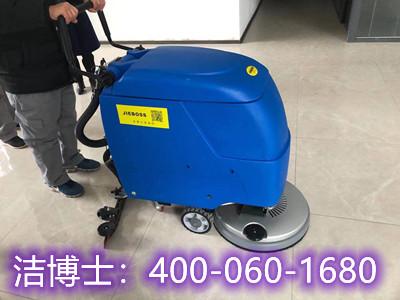 洁博士手推洗地机客户案例-天津市怡帆食品有限公司