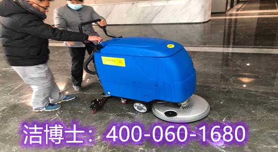 洁博士手推洗地机客户案例—淄博厚城橡塑保温材料有限公司