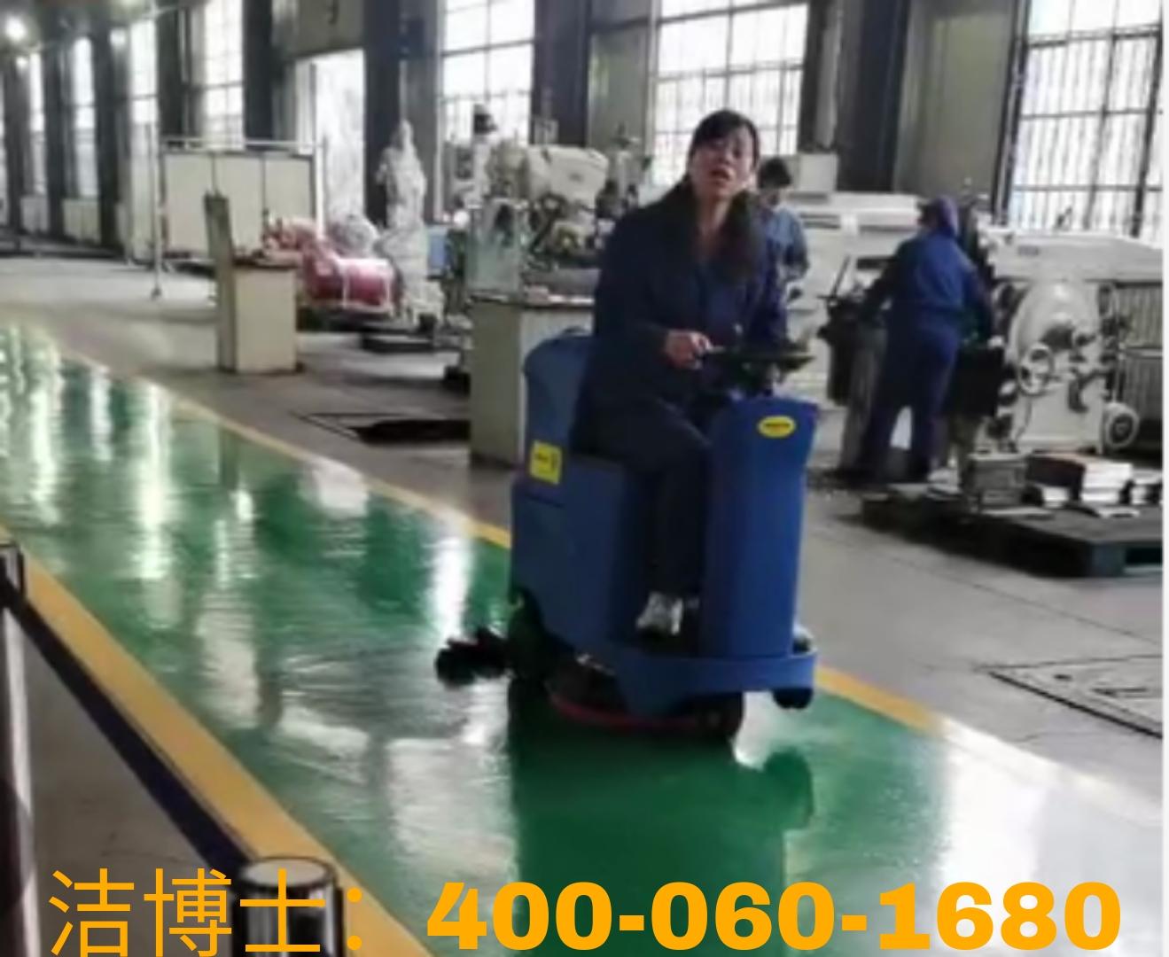 洁博士洗地机客户案例——宁夏西北骏马电机制造股份有限公司