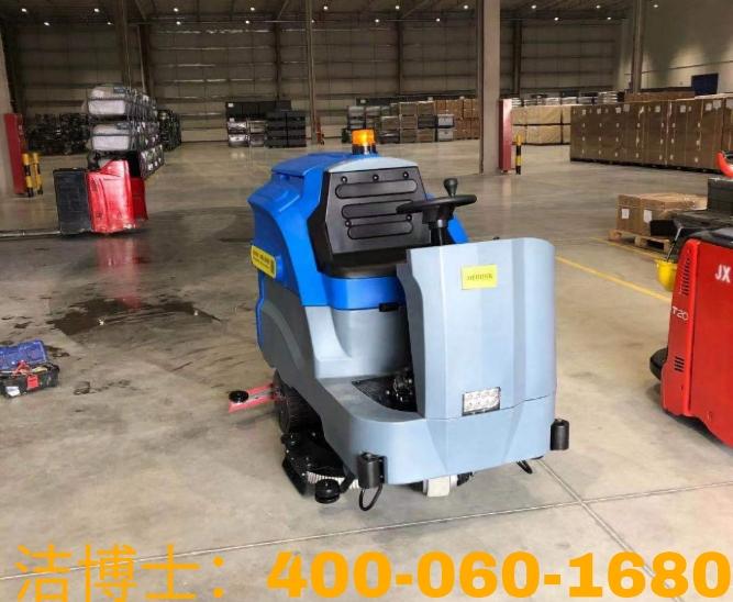 洁博士驾驶洗地机客户案例——滁州市佳美物业管理有限公司