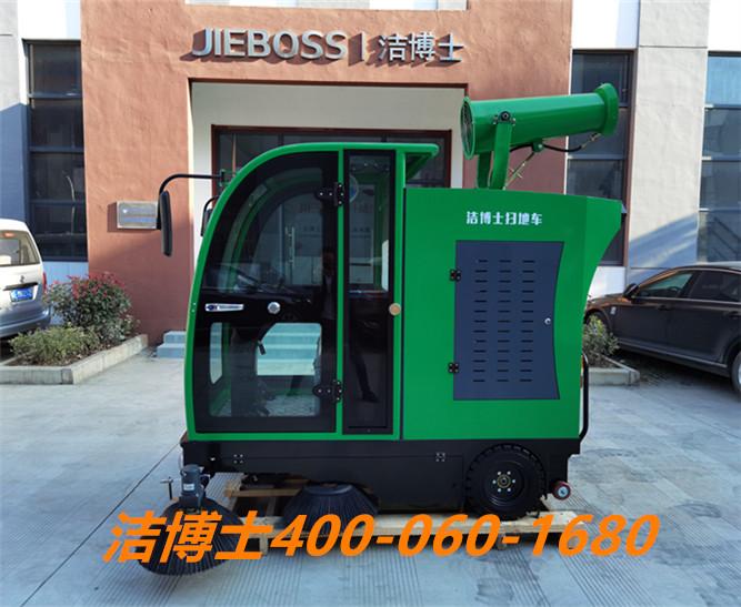 洁博士扫地车用户案例---冷水江市明玉陶瓷工具有限责任公司