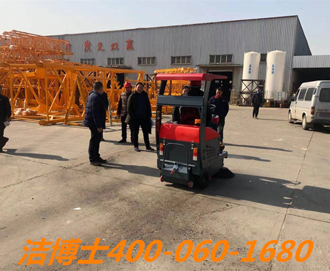 驾驶扫地机客户案例-江苏腾发建筑机械有限公司