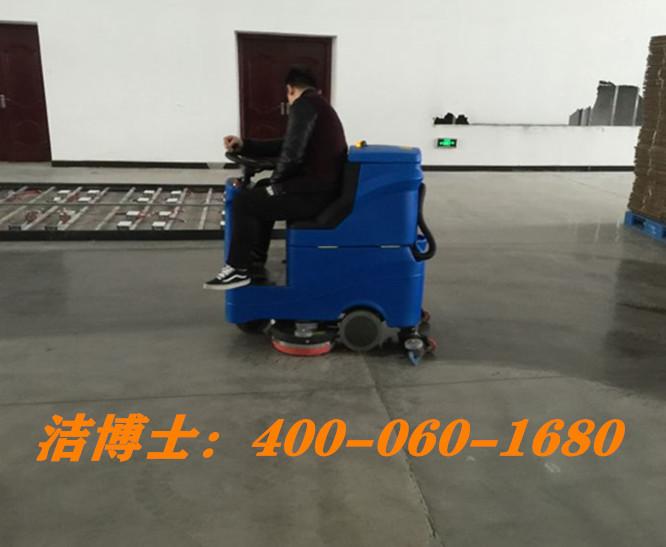 洁博士驾驶双刷洗地机客户案例-山东石大胜华化工集团