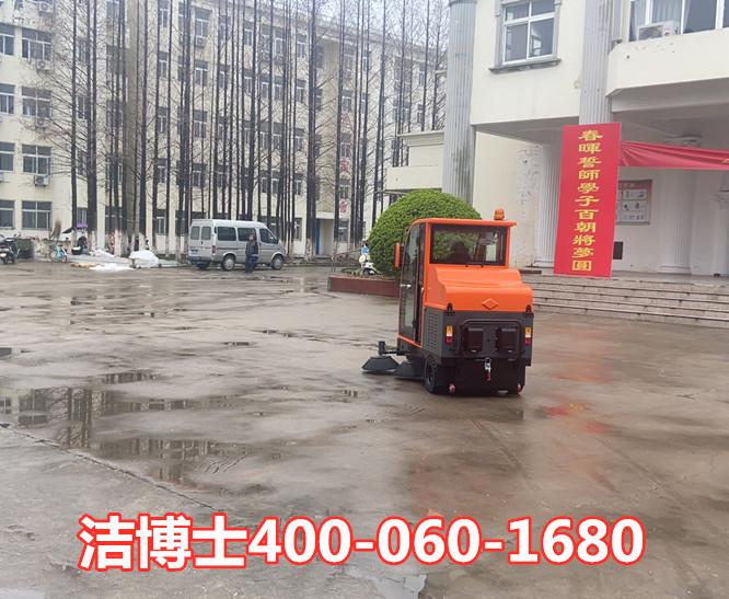 洁博士驾驶扫地车客户案例-安徽省固镇县第一中学