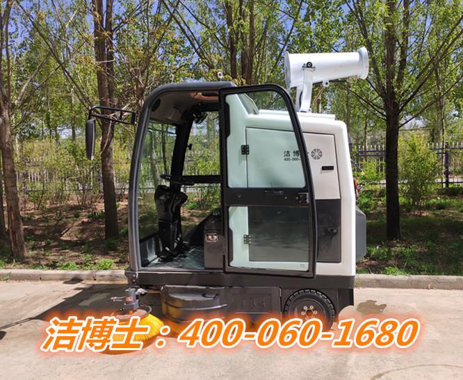 扫地车客户案例-青海电线电缆有限责任公司