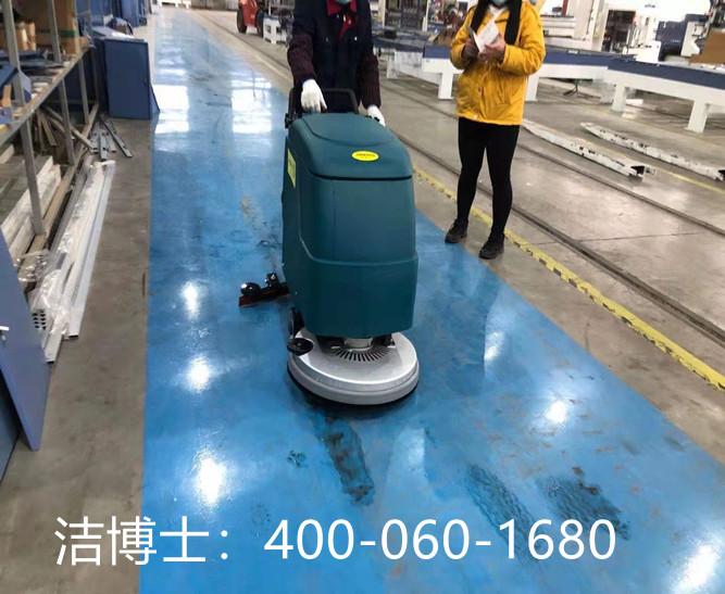 洁博士手推洗地机客户案例—南京和善园冷冻食品加工有限公司